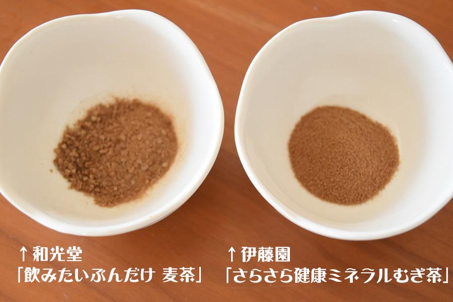 伊藤園の「さらさら健康ミネラルむぎ茶」