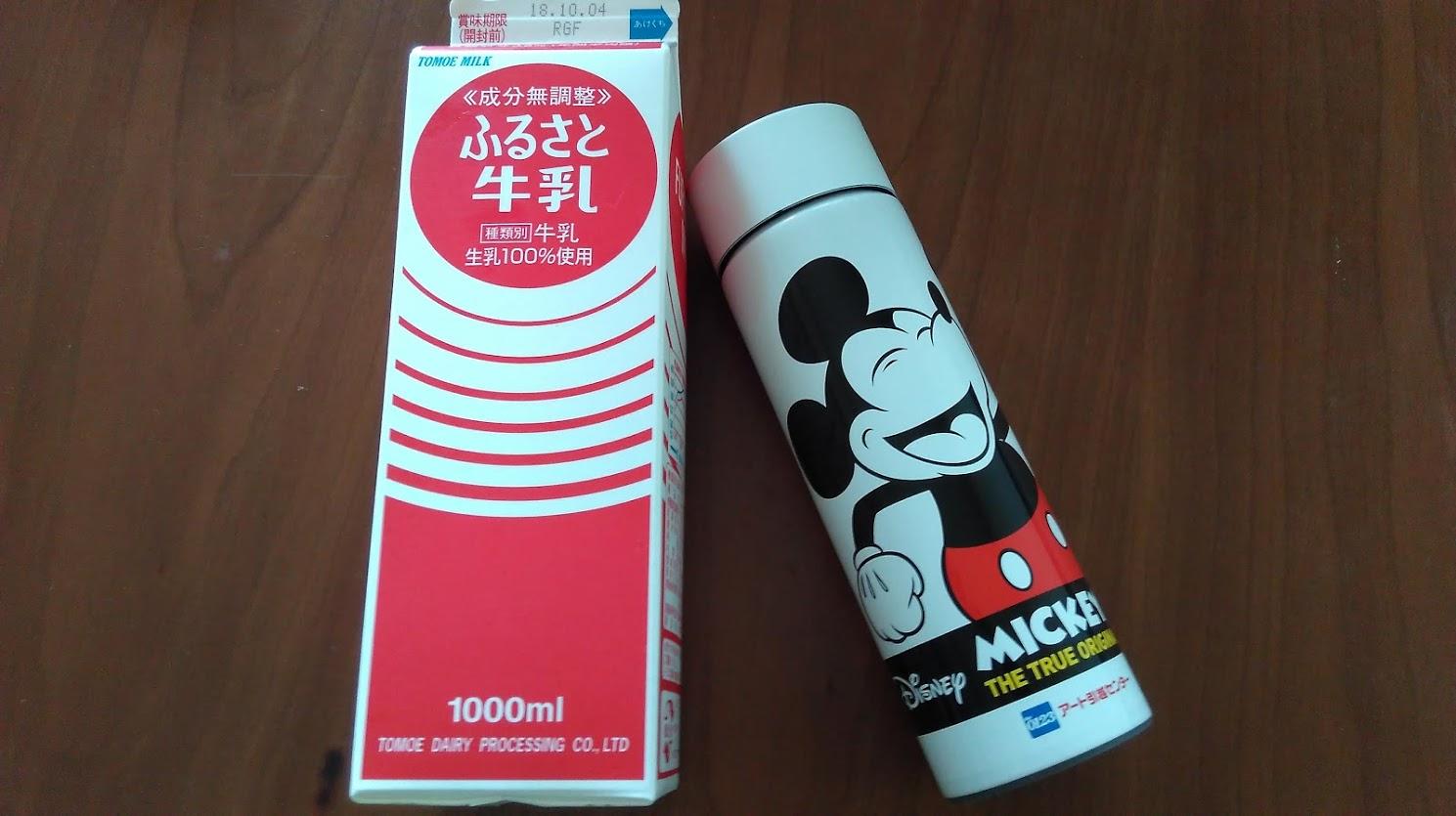アート引越センター ミッキーマウス90周年記念デザイン アートオリジナルボトル プレゼント